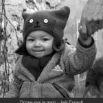 JE Donne-moi la main_2012-04-01_JE011_600px+Titre